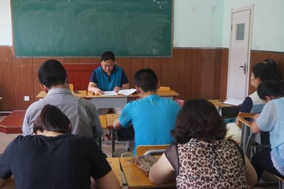 """河北省妇女儿童活动中心 开展""""三严三实""""专题教育"""