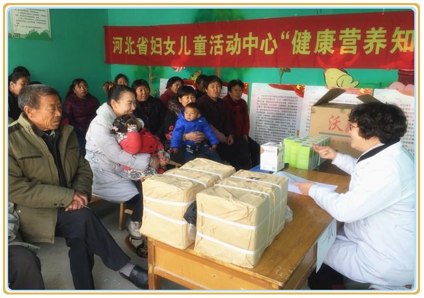河北省妇女儿童活动中心  2017年健康营养知识培训圆满结束