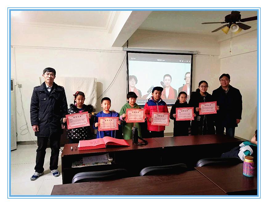 学习贯彻党的十九大精神儿童宣讲团儿童美术作品展活动