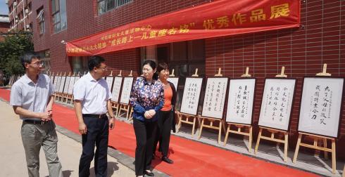 六一前夕省妇联副主席王冬梅到省妇儿中心调研儿童宣讲团工作