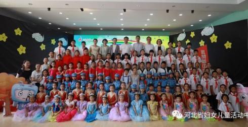 【活动】省妇女儿童活动中心六一儿童文化盛宴开启
